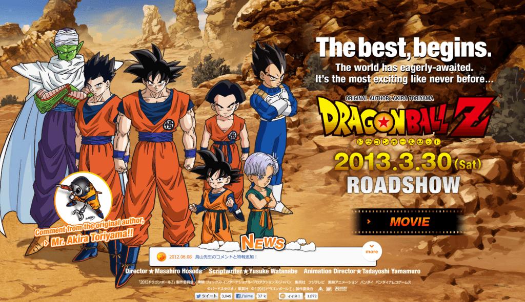 Dragon Ball Z, retour au cinéma en 2013