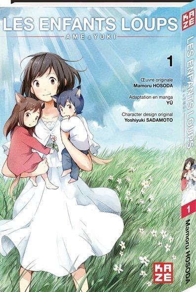 ENFANTSLOUPS_manga_3D