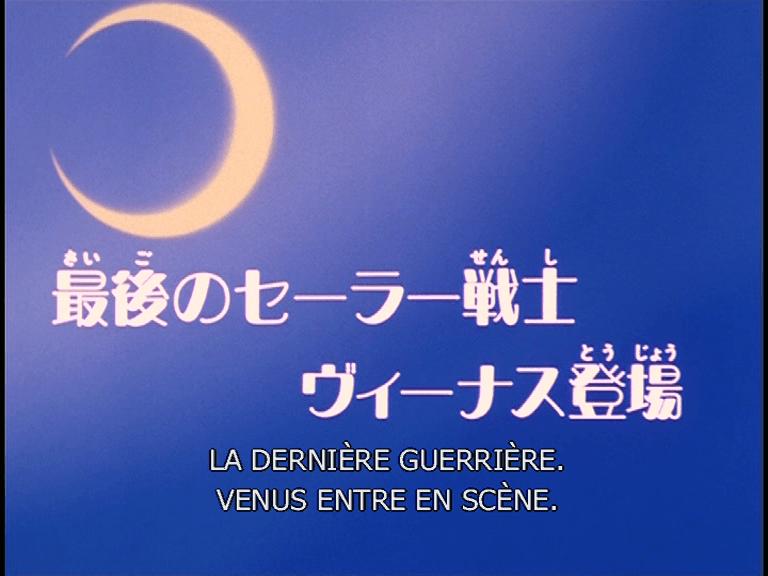 Sailor Moon Coffret Collector Kaze saison 1 -2013-11-07-09h20m13s76