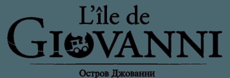 giovanni_logo_noir