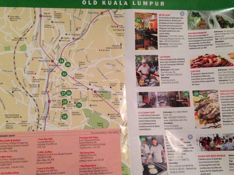 Old Kuala Lumpur IMG 3235