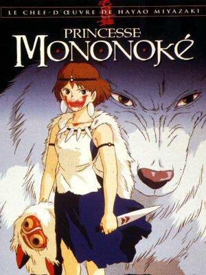 mononokehime