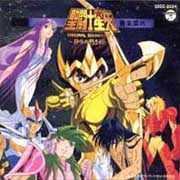 Saint Seiya Original Soundtrack IV