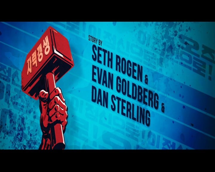 The Interview 2015-06-07-01h01m29s902