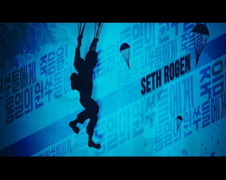 The Interview 2015-06-07-01h02m05s086