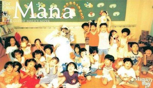 Mana a du succès même auprès des plus jeunes :D
