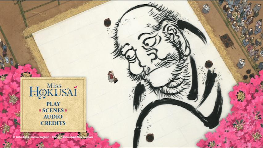 Miss Hokusai vlcsnap-2016-03-08-19h17m03s499