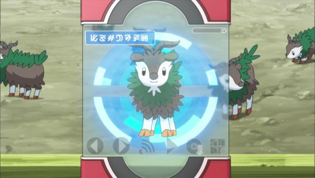 Pokemon XY Pokedex Cabriolaine
