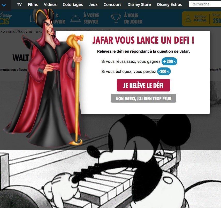 Disney-Extras-Jafar-Defi