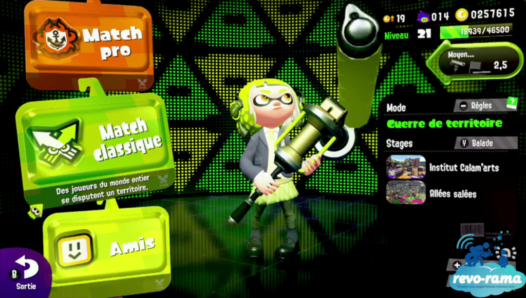 revorama-splatoon-2-switch-leopoldine-2017