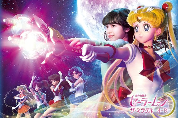 sailor-moon-4-d-universal-studios-osaka